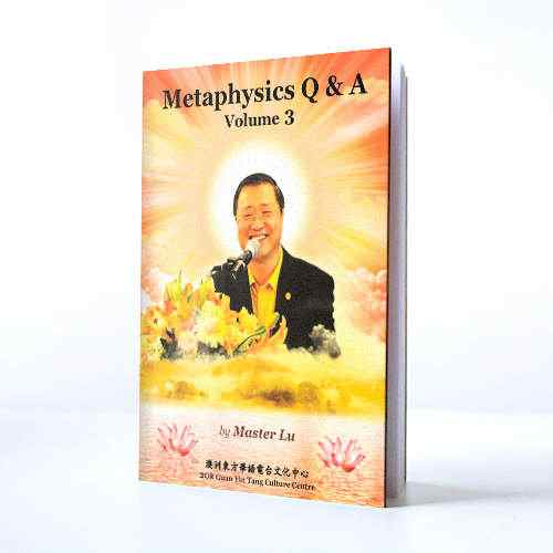 Master-Jun-Hong-Lu-metaphysics-QA3