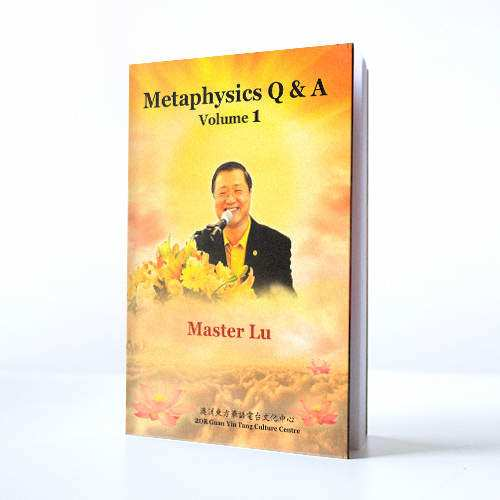 Master-Jun-Hong-Lu-metaphysics-QA1
